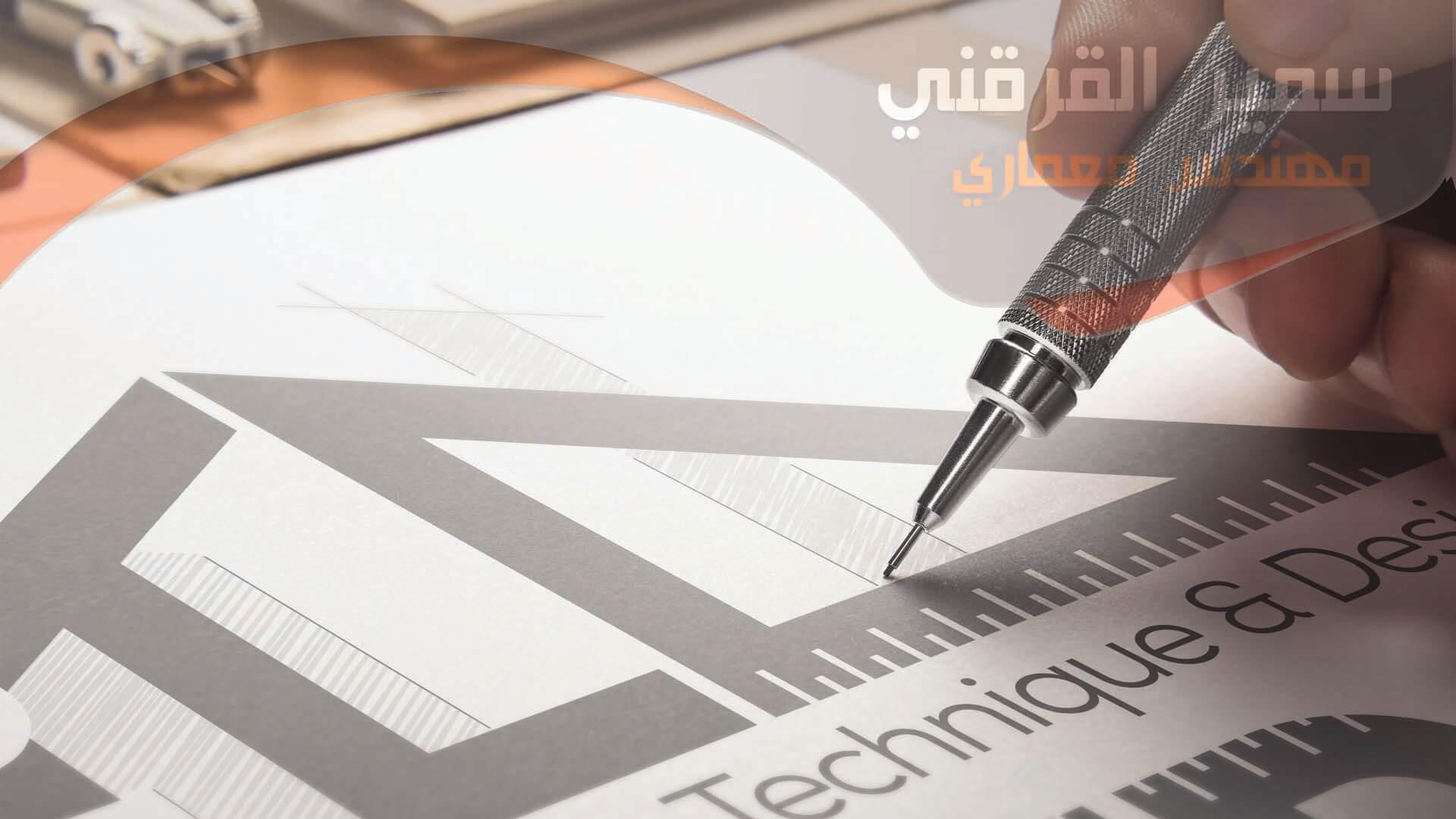 ATD design